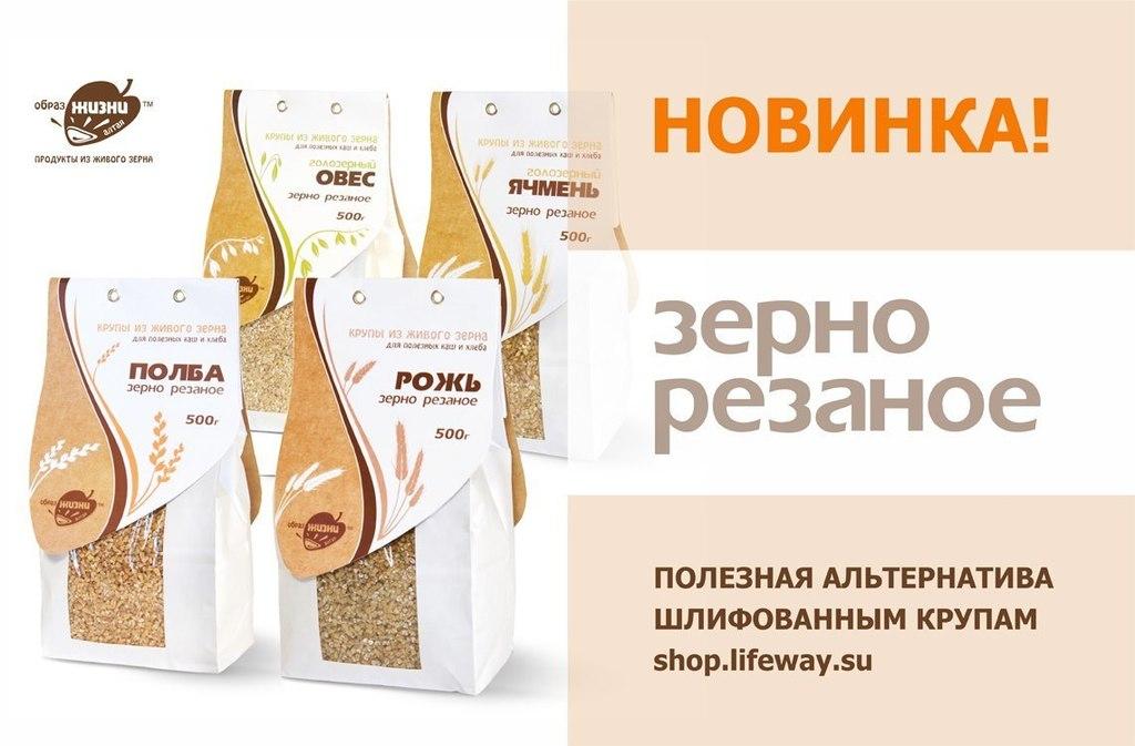 Натуральные продукты Алтая